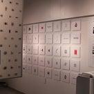T-Laboにて ロゴマーク展はじまってますの記事より