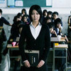映画:告白(TOHOシネマズ高知)の画像