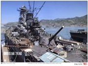 艦艇写真のデジタル着彩