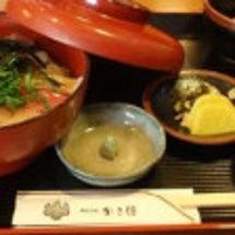 海鮮丼~ランチタイム