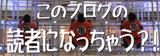 $サイコサイバネティックスの伝道師☆あっちゃんの元氣玉ー o(^▽^)o