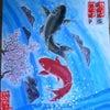 刺青★水彩画・花和尚・鯉・金魚!の画像