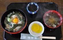 白神山地ツアーで能代山本地区の活性化すっぺ-福寿草イカ刺し丼1