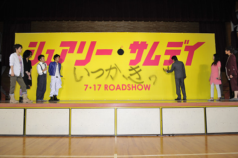 小栗監督とゆかいな仲間たちオフィシャルブログ「シュアリー・サムデイ」Powered by Ameba-会見1