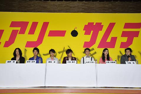 $小栗監督とゆかいな仲間たちオフィシャルブログ「シュアリー・サムデイ」Powered by Ameba-会見5