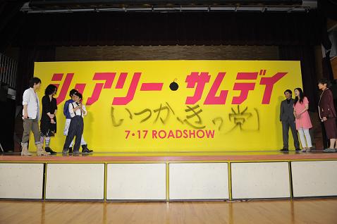 小栗監督とゆかいな仲間たちオフィシャルブログ「シュアリー・サムデイ」Powered by Ameba-会見2