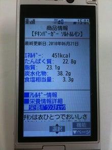 """女社長☆渡邊あかねの""""生涯現役""""ブログ-IMG_6807.jpg"""