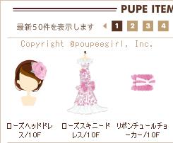 もんじゅのプペブログ-ジューンブライド_2_2
