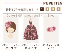 もんじゅのプペブログ-ジューンブライド_1