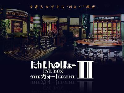たかじんnoばぁー | MITSU86'S Blog