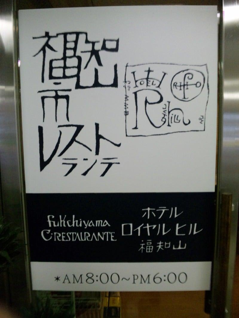 市役所 福知山