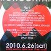 NAMIMONOGATARI~の画像