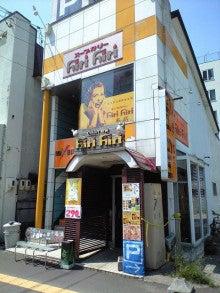 スープカレーとコンサドーレの週末   札幌011-hiri-hiri
