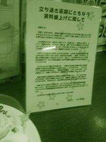 ◆ cinemazoo-問題