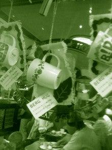◆ cinemazoo-マグカップ