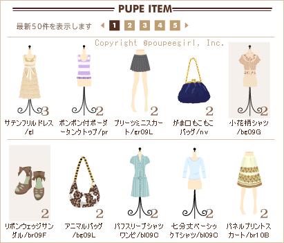もんじゅのプペブログ-20100626
