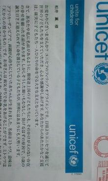 WiiFit監修:松井薫パーソナルトレーナー★ウェルネスガーディアンズ-100626_2113~01.jpg