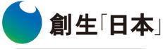 拉致被害者救出荒木調査会代表支持勝手連-sousei13