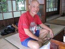 $歩き人ふみの徒歩世界旅行 日本・台湾編-マグナの健さん