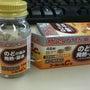 喉の痛みに効く風邪薬