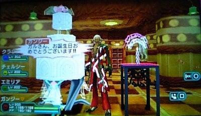 ファンタシースターP2日記~マガシと歩んだ日々~