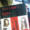 6.30は早稲田大学へ!の画像
