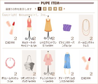 もんじゅのプペブログ-20100627