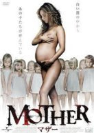 勝手に映画紹介!?-MOTHER マザー