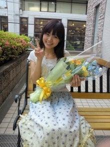 三森すずこオフィシャルブログ「MIMORI's Garden」-2010061216280000.jpg
