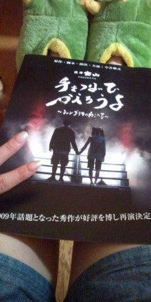 秋山実希オフィシャルブログ『MIKI JAM』powered by アメブロ-20100627230025.jpg