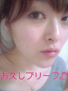 秋山実希オフィシャルブログ『MIKI JAM』powered by アメブロ-20100627223955.jpg