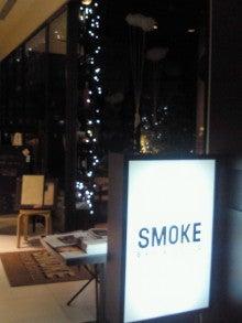 JSPLのスタッフブログ-smoke03