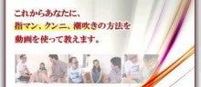 潮の専門学校▼動画マニュアル、長寺 忠浩、口コミ、レビュー