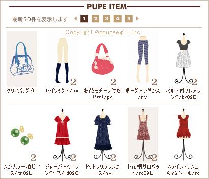 もんじゅのプペブログ-20100628