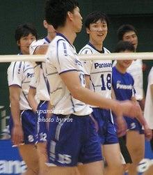 aim *men's Volleyball*-ファン感5