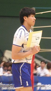 aim *men's Volleyball*-ファン感2