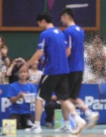 aim *men's Volleyball*-ファン感17