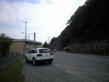 道北調剤薬局のブログ-ダム2