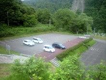 道北調剤薬局のブログ-駐車場