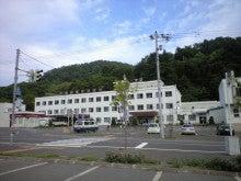 道北調剤薬局のブログ-医療センター
