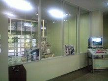 道北調剤薬局のブログ-メロン城2