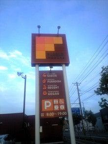 道北調剤薬局のブログ-富良野マルシェ1