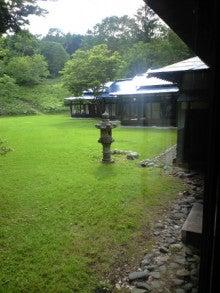 道北調剤薬局のブログ-鹿鳴館庭園