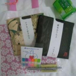 $はな*chanの日記-日本ライフライン