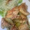 夕食☆照り焼きチキン 炒り豆腐 ズッキーニと大根のスープの画像