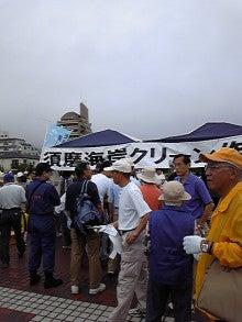 神戸の食いしん坊 「rumi-ne 」