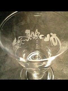 ●世界で一つの彫刻ボトルの贈り物~アトリエココロ オーナーブログ~-直筆文字彫刻グラス3