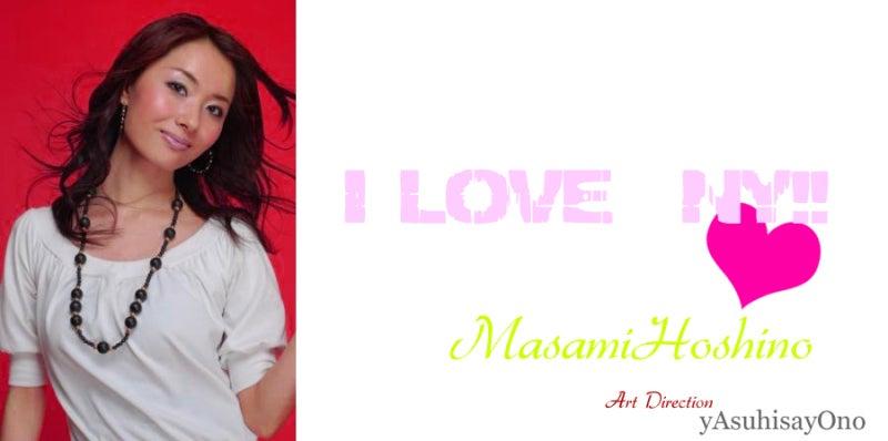 $星野将美のI LOVE NY!!