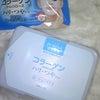 コラーゲン☆ローションマスク By Utenaの画像