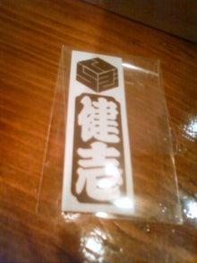浜田伊織のブログ-NEC_0796.jpg